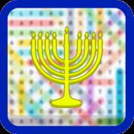 Hanukkah Word Search (Hard)