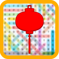 Chinese New Year Word Search (Hard)