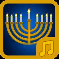 O Hanukkah (Instrumental)