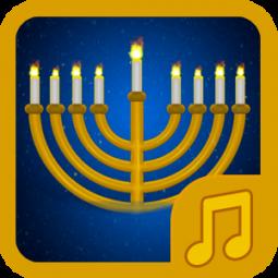 O Hanukkah